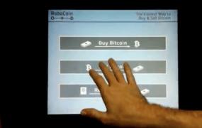 RoboCoin bitcoin ATM