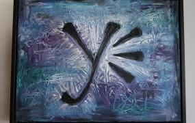 Yammer art