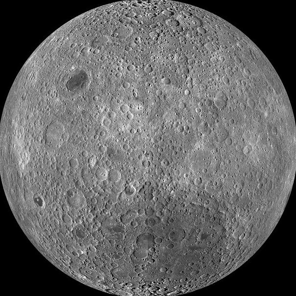 NASAgram