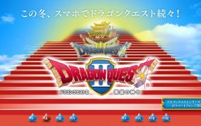 Publisher Square Enix plans to release the bulk of the Dragon Quest games onto mobile devices.