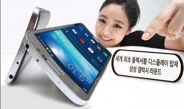 Samsung's Galaxy Round smartphone