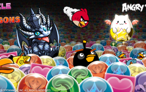 Angry Birds and Puzzle & Dragons together.
