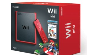Wii Mini will come with Mario Kart Wii for $99.