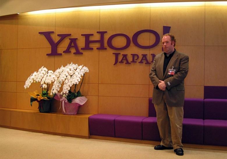 A visitor inside Yahoo Japan's midtown building in Tokyo