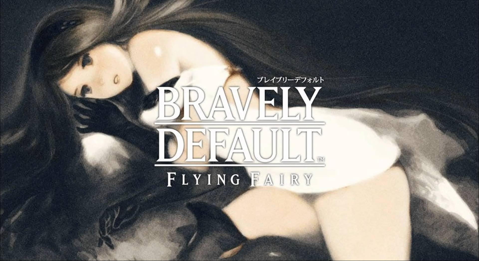 Bravely Default is a bit sexier in Japan.