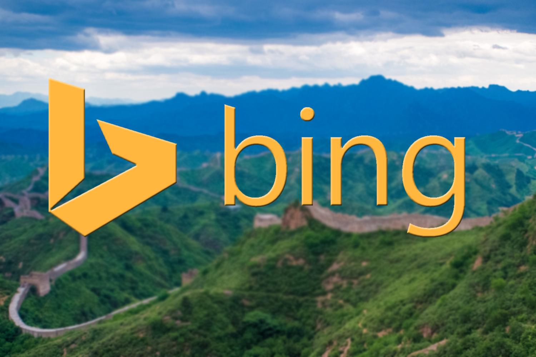 Bing China