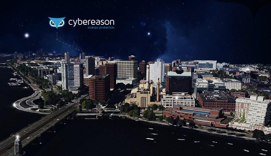 Cybereason's office in Cambridge, Massachusetts.