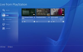 Twitch on the PlayStation 4.