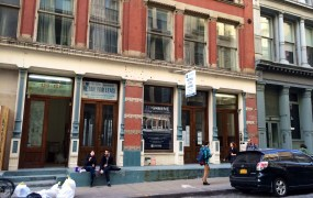 131 Greene Street, the possible location of Google's first-ever retail store.