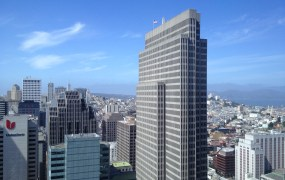 View from our window on the 32nd floor