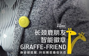 giraffe-friend