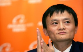 Alibaba chief executive Jack Ma