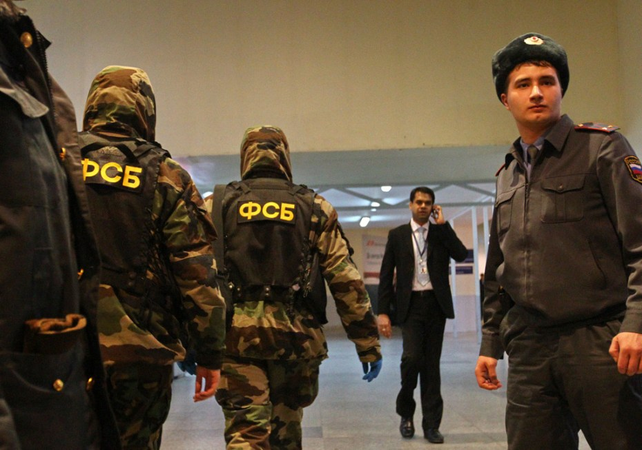 Russia's FSB is the successor to the old KGB.