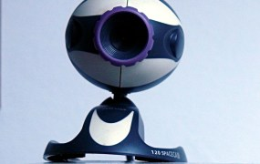 The humble webcam, harbinger of the new sexual revolution