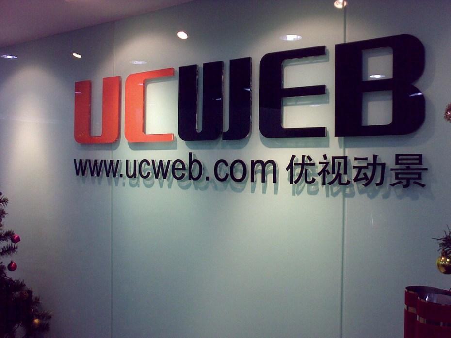 UCWeb bfishadow Flickr
