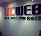 UCWeb bfishadow Flickr