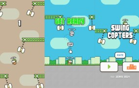 Swing Copters is the latest game from the developer of Flappy Bird.