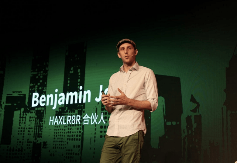 Benjamin Joffe at the 2014 TechCrunch China/TechNode Conference.
