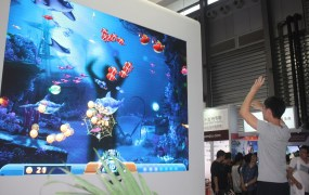 A motion-sensing game at ChinaJoy
