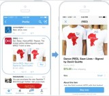 "Twitter's mobile ""Buy"" button"
