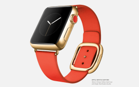 The asking price for the Apple Watch Edition series is the subject of intense speculation ahead of the device's April release.