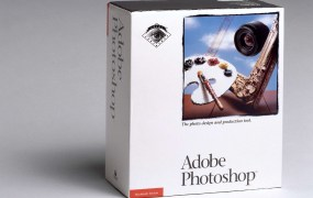The box for Photoshop 1