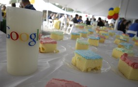 Gooogle cup Charlestons TheDigitel Flickr