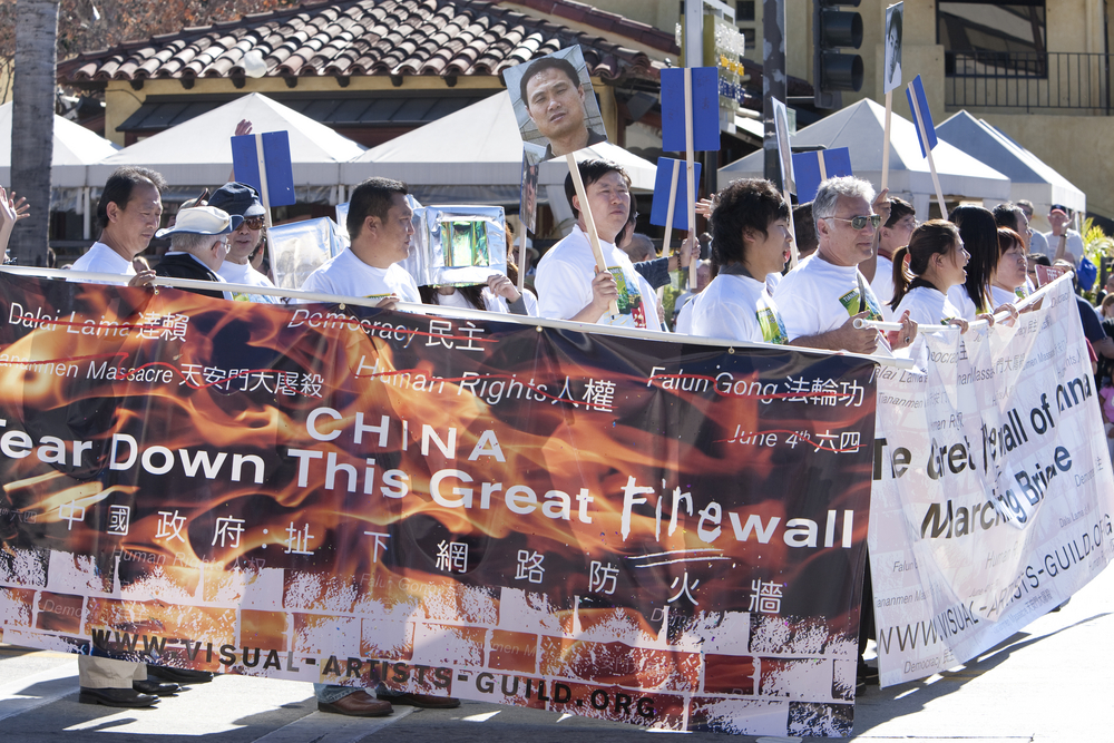 Great Firewall Protest