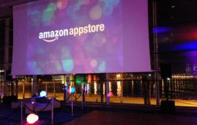 Amazon MWC Party