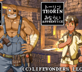 The blacksmith and his apprentice in Fantastic Boyfriends: Legends of Midearth.
