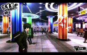 Persona 5 is pretty colorful.