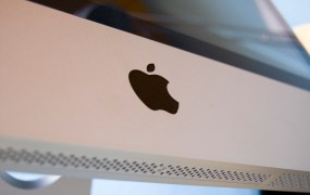 Apple logo John Pastor Flickr
