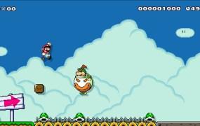Goodbye, Mario Maker levels!