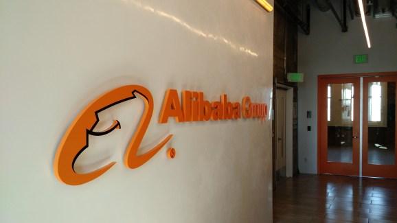 Alibaba Group's San Francisco office.