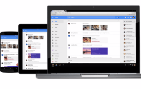 Inbox by Gmail.