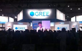 Gree event in Japan