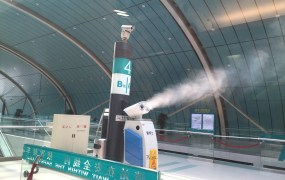 A cooling robot at the Shanghai Maglev station.