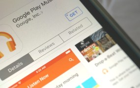 Google Play Music on an Android device