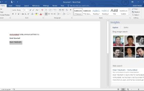 Smart Lookup in Microsoft Word in Office 2016 for Windows 10.