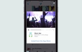 Screenshot of Twitter Video App Cards