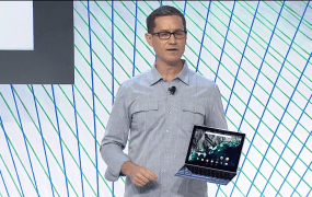 The Google Pixel C tablet.