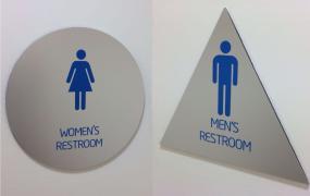 Intel Free Press.restroom