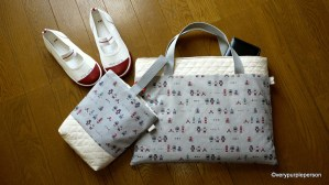 Lesson bag and shoes bag