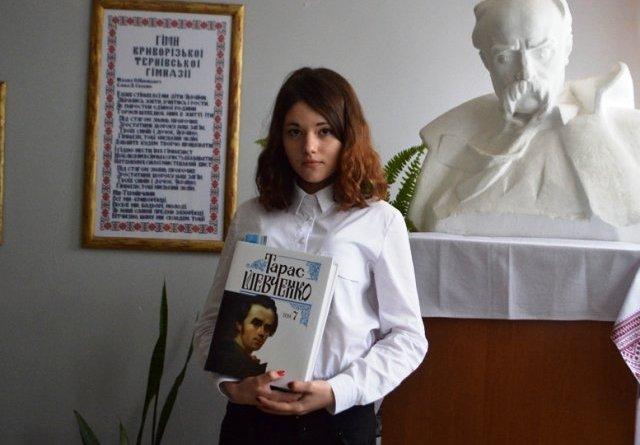 Крістіна Бережна: «Дитячі книжки — окремий світ»
