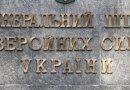 Армии Украины приказали не стрелять в ответ на Донбассе