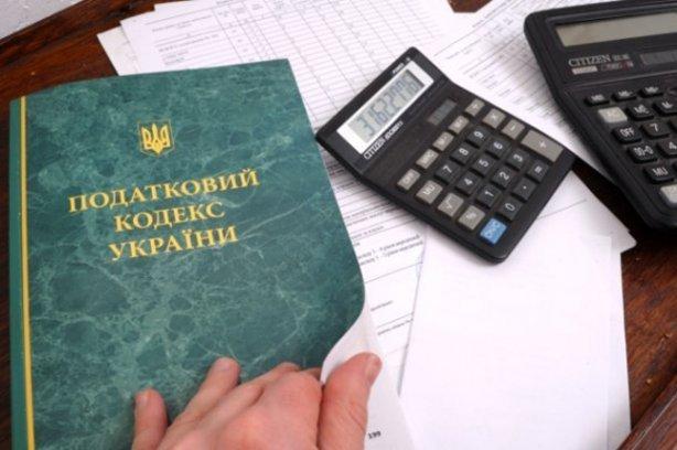 податковий кодекс