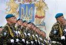 Більше тисячі юнаків Дніпропетровщини відправились до армії