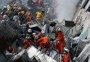 Землетрясение на Тайване унесло жизни семерых человек