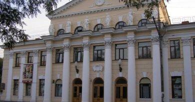 Дніпропетровський російський драматичний театр ім. М. Горького