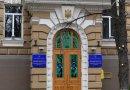 На Дніпропетровщині чоловік пропонував хабар прокурору (Фото)
